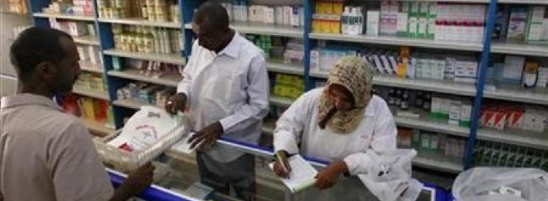 Drug scarcity hits Sudan