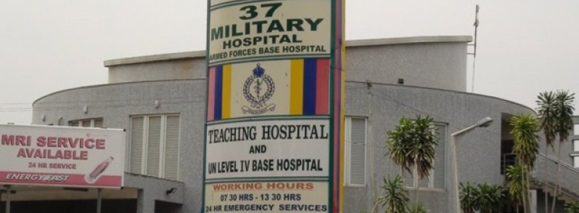 Male baby boom in Ghana's military hospital
